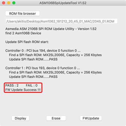 Thunder3 Quad Mini Firmware | AKiTiO